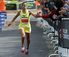 Rotorua-Marathon, Lion Foundation