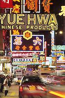 Neon signs and traffic, Tsim Sha Shui, Hong Kong, China..