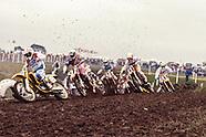 Alan Morrison 1990
