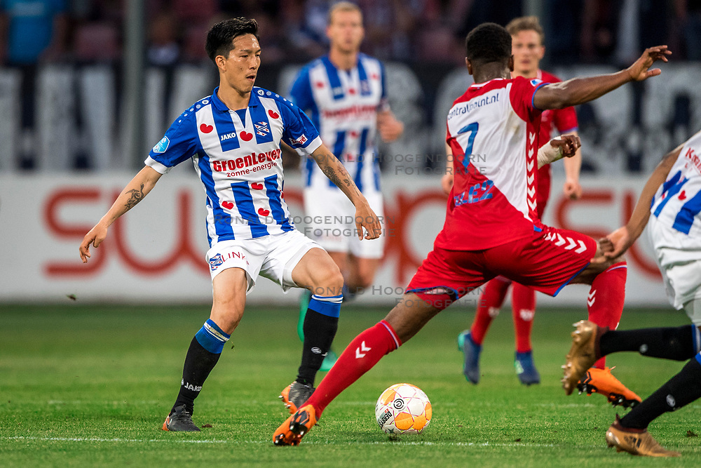 12-05-2018 NED: FC Utrecht - Heerenveen, Utrecht<br /> FC Utrecht win second match play off with 2-1 against Heerenveen and goes to the final play off / (L-R) Yuki Kobayashi #21 of SC Heerenveen, Gyrano Kerk #7 of FC Utrecht