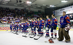 Players of Slovenia after IIHF Ice-hockey World Championships Division I Group B match between National teams of Slovenia and Great Britain, on April 20, 2010, in Tivoli hall, Ljubljana, Slovenia.  (Photo by Vid Ponikvar / Sportida)