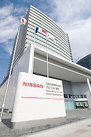 Nissan new Yokohama headquarters, Japan. October 2009.