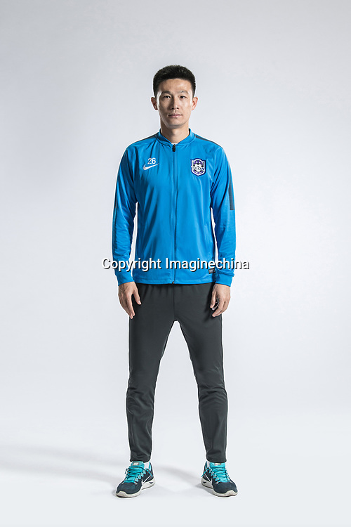 **EXCLUSIVE**Portrait of Chinese soccer player Cao Yang of Tianjin TEDA F.C. for the 2018 Chinese Football Association Super League, in Tianjin, China, 28 February 2018.