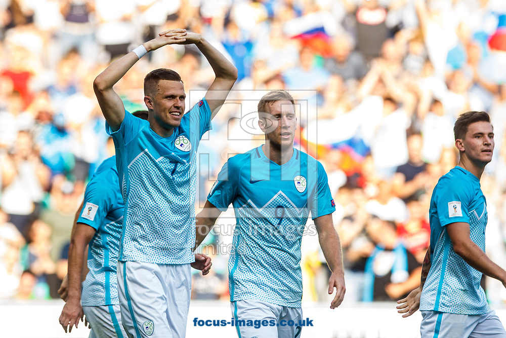 Slovenia celebrates Josip Ilicic's goal during the 2018 FIFA World Cup Qualifying match at SRC Stozice, Ljubljana<br /> Picture by EXPA Pictures/Focus Images Ltd 07814482222<br /> 10/06/2017<br /> *** UK &amp; IRELAND ONLY ***<br /> <br /> EXPA-SLO-170610-0017.jpg