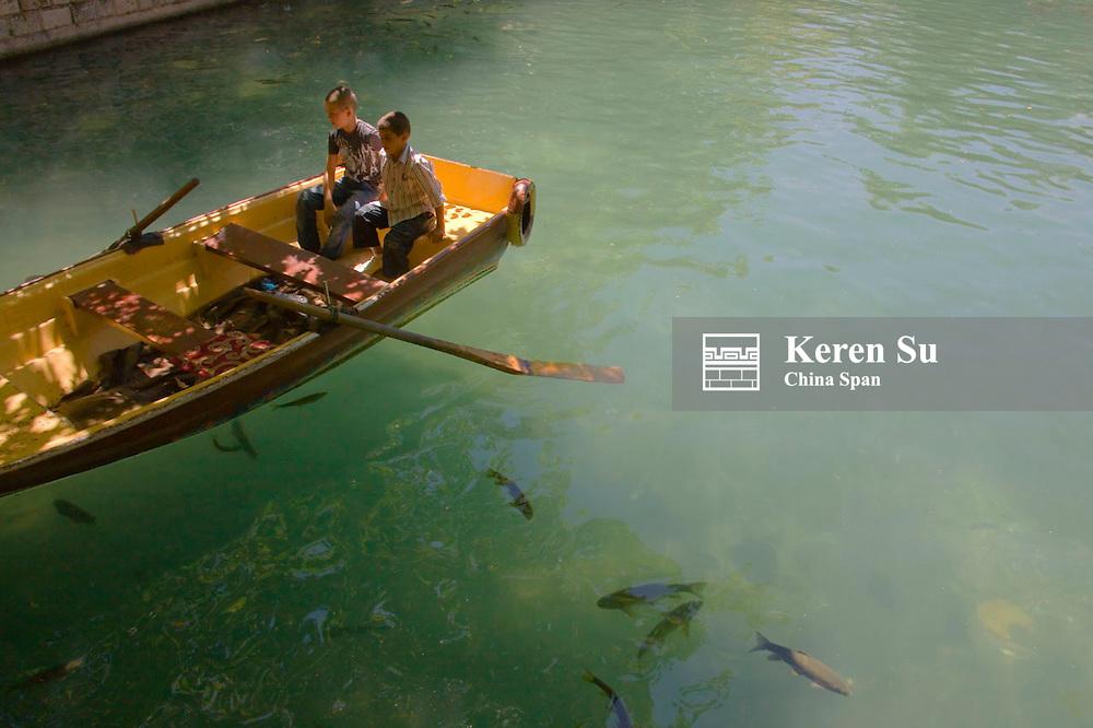 Rowing boat on the pool, Sanliurfa, Turkey