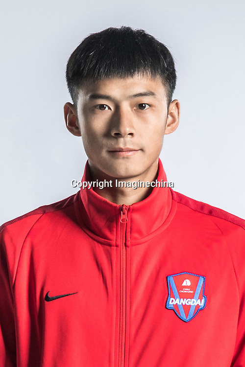 **EXCLUSIVE**Portrait of Chinese soccer player Wang Weicheng of Chongqing Dangdai Lifan F.C. SWM Team for the 2018 Chinese Football Association Super League, in Chongqing, China, 27 February 2018.