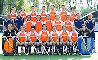 AMSTELVEEN - Teamfoto van Nederlands Jongens A  2011.  FOTO KOEN SUYK