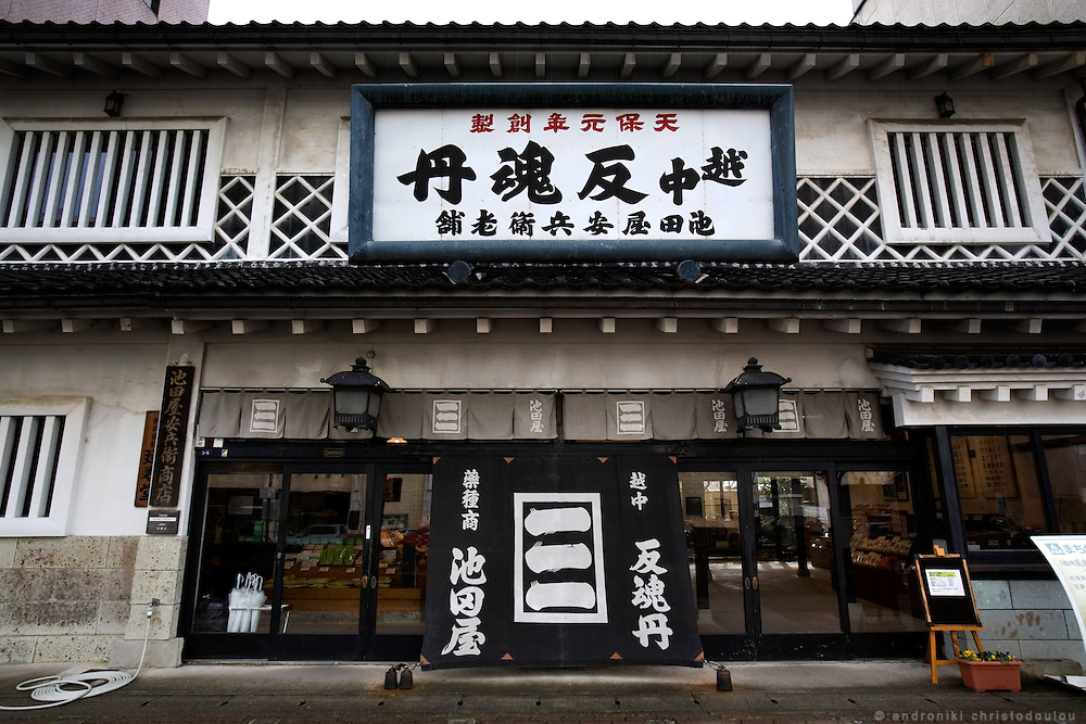 "TOYAMA MEDICINE.Front of IKEDAYA YASUBEI SHOTEN a traditional medicine shop in Toyama city.Ikedaya-Yasubei Shoten preserves the atmosphere of a time-honored herbal medicine shop. ""Ecchu-hangontan"" written on the sign is said to be a miracle medicine that reinvigorates one's body. In the shop, visitors can watch a demonstration of making pills by using the traditional hand-operated pill maker. On the 2nd floor of the shop is the restaurant YAKUTO where healthy dishes made with Chinese herbal medicines are served. http://www.hangontan.co.jp/Toyama prefecture is located near the center of Japan and is approximatelythe same distance from the three largest cities in Japan-Tokyo,Nagoya,andOsaka. Toyama's pharmaceutical tradition has a more than 300 years history. As it is located on the Japan sea, it is facing China and has been an importer of traditional Chinese medicine knowledge which it developed through the years. There are now approximately 100 manufactures and over 100 factories in Toyama in terms of pharmaceutical products and Toyama prefecture acquires a steady reputation as Japan's medicine manufacturing base."