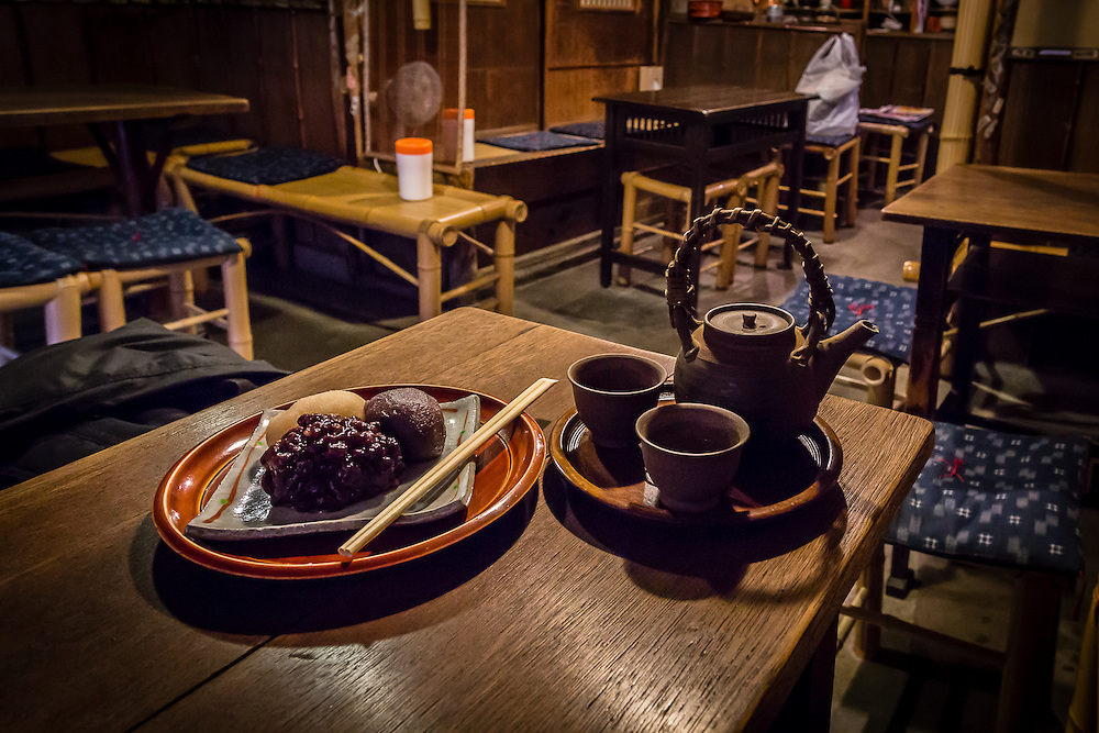 Kasagi-Ya sweet shop is one of the oldest shops in Kyoto. One can stop there for some tea, and sweets. The most famous is O-Hagi: three sweet rice cakes with a bean paste on the outside.