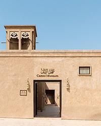 Camel Museum in Heritage area at Al Shindagha,Dubai United Arab Emirates
