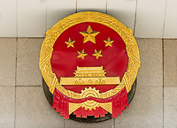 Chinese Political Party Emblem in front of official building in shanghai popular republic of china