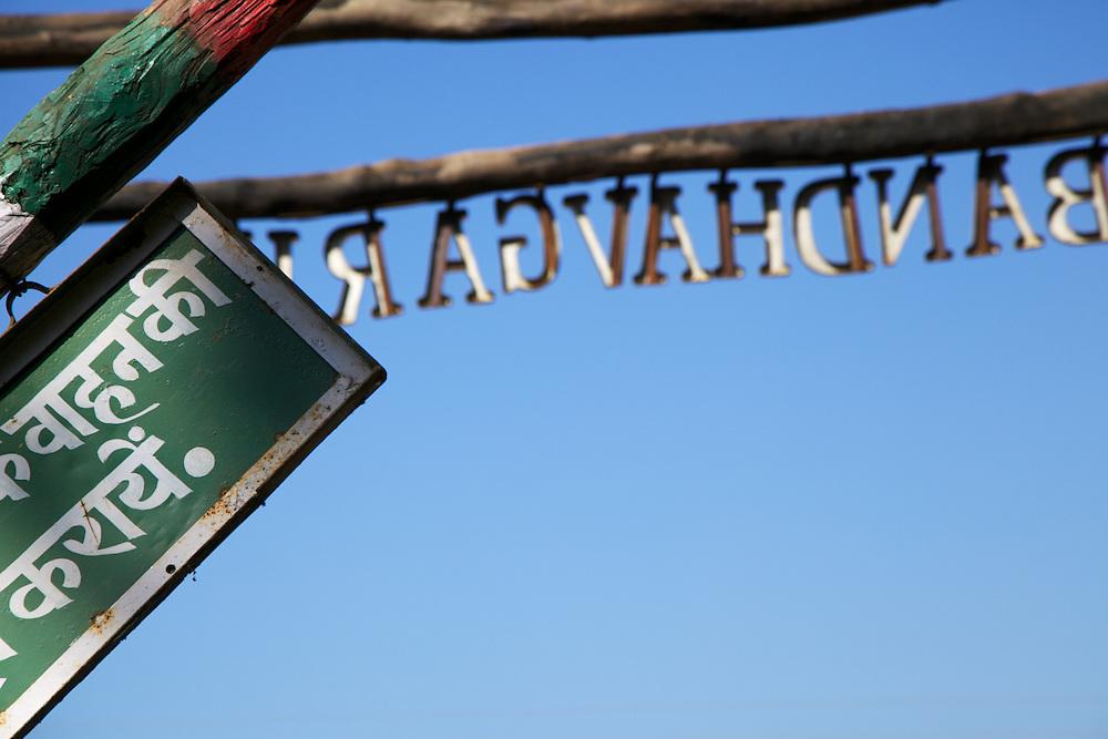 Sign at entrance of Bandhavgarh National Park, India