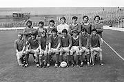 19.09.1971 Football Under 21 Final Cork Vs Fermanagh.Fermanagh