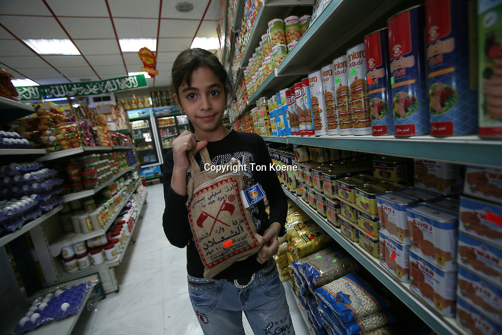 Refugee girl from Iraq in Amman, Jordan