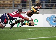 New Plymouth-Rugby, ITM Cup, Ranfurly Shield, Taranaki v Tasman, September 01