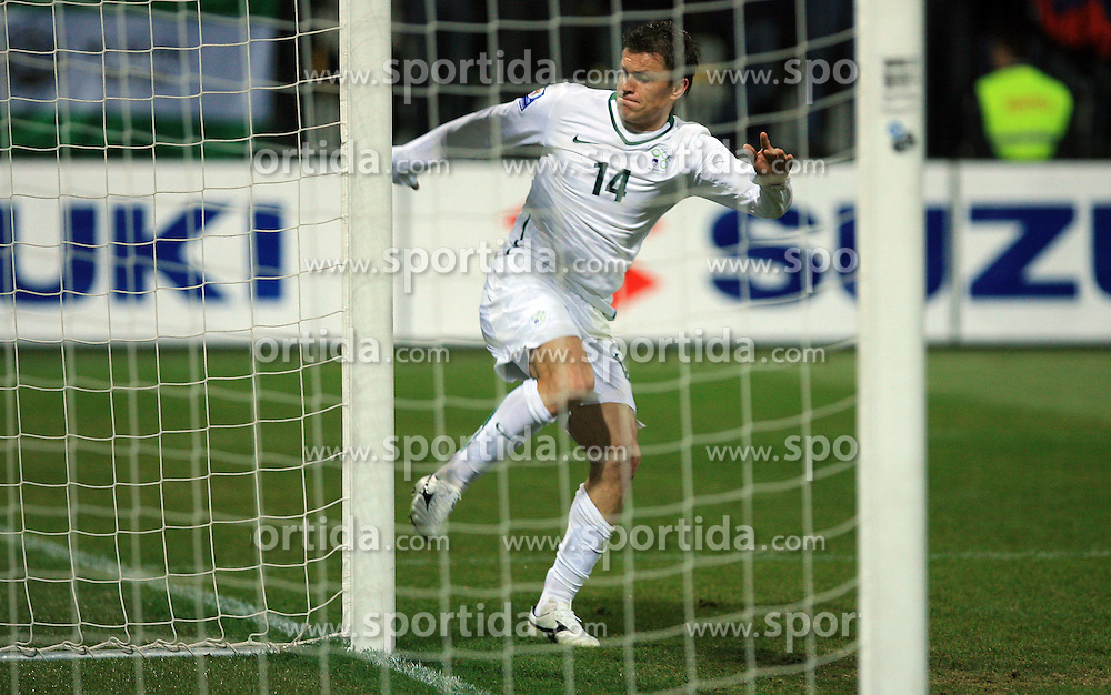 Zlatko Dedic of Slovenia angry because he didn't score at the 8th day qualification game of 2010 FIFA WORLD CUP SOUTH AFRICA in Group 3 between Slovenia and Czech Republic at Stadion Ljudski vrt, on March 28, 2008, in Maribor, Slovenia. Slovenia vs Czech Republic 0 : 0. (Photo by Vid Ponikvar / Sportida)