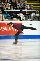KELOWNA, BC - OCTOBER 25:  Canadian figure skater Nicolas Nadeau competes during the men's short program at Skate Canada International held at Prospera Place on October 25, 2019 in Kelowna, Canada. (Photo by Marissa Baecker/Shoot the Breeze)
