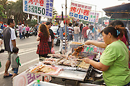 Fresh seafood at the Cijin Night Market on Cijin Island, Kaohsiung, Taiwan.