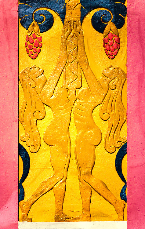 Nude nymphs in a spectacular Art Deco bas-relief on a small Miami Beach hotel designed by architect Henry Hohauser in 1936 -- an outstanding example of the flamboyant and happy Tropical Deco style for which South Beach is world famous