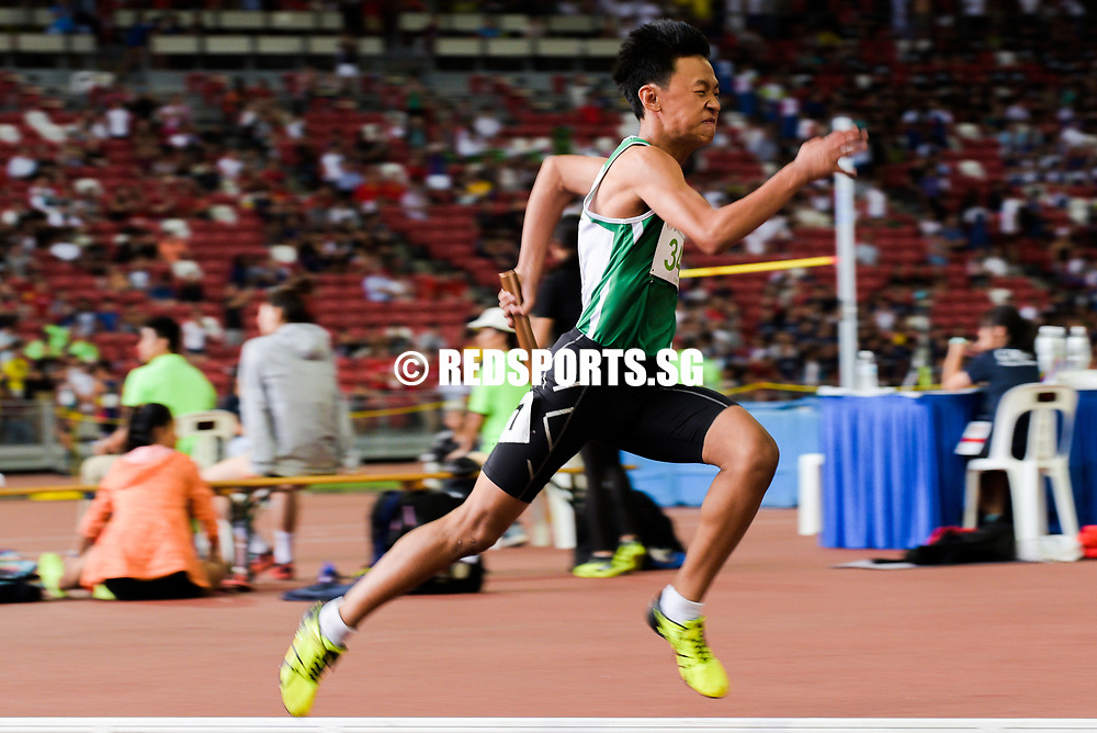 Kelvin Siew (#347) of Tanjong Katong Secondary School in action during the C Division boys' 4x400m relay final. (Photo © Eileen Chew/Red Sports)