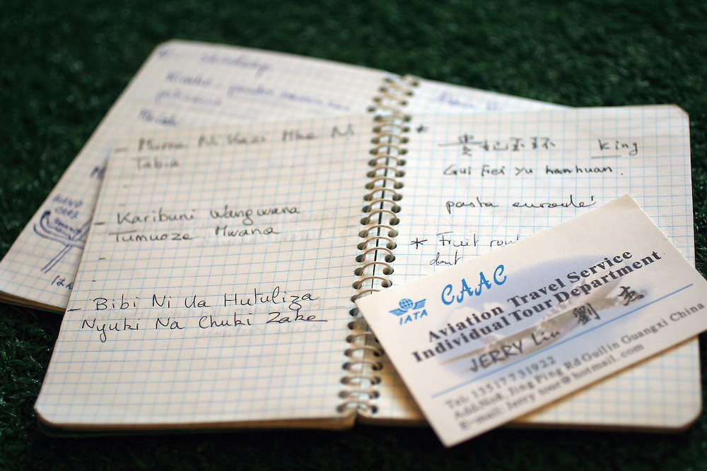 Daphne Bugey has always little notebooks when she travels where she writes everything : smells and ideas. Sometimes she uses it to get inspired.  Daphne Bugey a toujours des petits carnets lorsqu elle voyage o? elle note ses souvenirs olfatifs ou autres. Parfois elle s en sert comme source d inspiration.