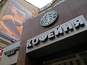Starbucks Filiale im Moskauer Stadtviertel Arbat.<br /> <br /> Starbucks branch at the Arbat street in the center of the Russian capitol Moscow .
