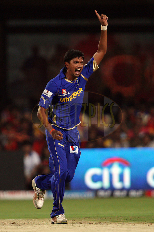 Siddharth Trivedi celebrates a wicket during match 18 of the the Indian Premier League ( IPL) 2012  between The Royal Challengers Bangalore and the Rajasthan Royals held at the M. Chinnaswamy Stadium, Bengaluru on the 15th April 2012..Photo by Jacques Rossouw/IPL/SPORTZPICS