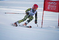 Gus Pitou U14 girls 2107 Gunstock Ski Club.  ©2017 Karen Bobotas Photographer