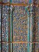 Honouring the Dead. Grand mausoleums were erected over the graves of the great and the holy in most Islamic societies.  Included is the tomb of the Prophet Mohammed himself in his mosque in Medina, North of Mecca.