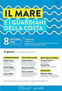 Talk 'Il Mare' @ Corriere della Sera Foundation - 08.10.2018