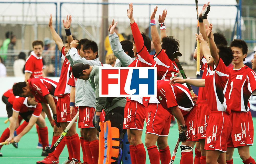 Kakamigahara (Japan): Japanese players celebrating after they drew with Malaysia to enter the final of the Olympic Hockey Qualifier at Gifu Perfectural Green Stadium at Kakamigahara on 12 April 2008.  <br /> Photo: GNN/ Vino John