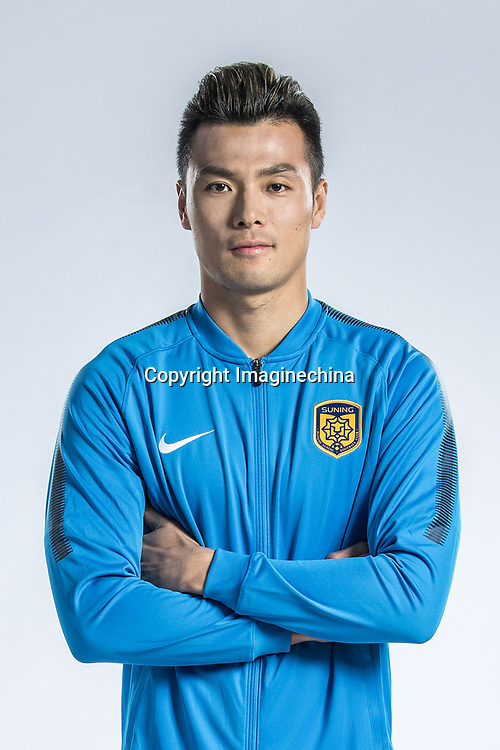 **EXCLUSIVE**Portrait of Chinese soccer player Gu Chao of Jiangsu Suning F.C. for the 2018 Chinese Football Association Super League, in Nanjing city, east China's Jiangsu province, 23 February 2018.