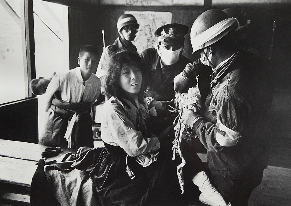 Carl Mydans<br />