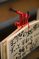 Japan Takayama Small wooden plaques with prayers and wishes (Ema) hanging on hook