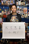 Wong Jing Yi - 30 Yrs.<br /> Works in a sex shop.<br /> Hong Kong.<br /> <br /> 'I don't want children'.