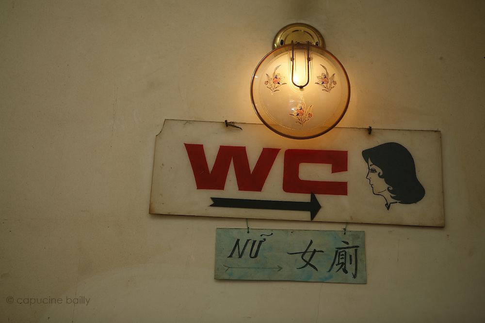 Ho Chi Minh City (Saigon), Vietnam. .March 16th 2007..The bathroom sign in the Pagoda Thien Hau.