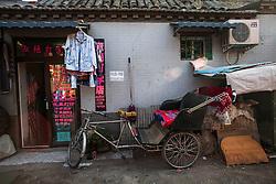 China,Beijing©Carmen Secanella