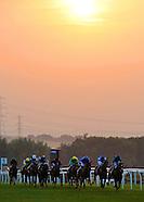 Pontefract Races 180714