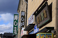 The streets of Otaru are home to various shops selling arts and crafts.