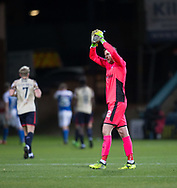 18th November 2017, Dens Park, Dundee, Scotland; Scottish Premier League football, Dundee versus Kilmarnock; Dundee goalkeeper Elliott Parish applauds the fan at the end