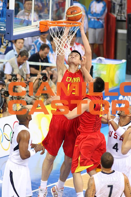 DESCRIZIONE : Beijing Pechino Olympic Games Olimpiadi 2008 Usa China<br />GIOCATORE : Yao Ming<br />SQUADRA : China<br />EVENTO : Olympic Games Olimpiadi 2008<br />GARA : Usa China<br />DATA : 10/08/2008 <br />CATEGORIA : Tiro Schiacciata<br />SPORT : Pallacanestro <br />AUTORE : Agenzia Ciamillo-Castoria/G.Ciamillo<br />Galleria : Beijing Pechino Olympic Games Olimpiadi 2008 <br />Fotonotizia : Beijing Pechino Olympic Games Olimpiadi 2008 Usa China<br />Predefinita :