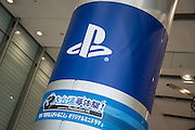 """Playstation logo at the exhibition """"Odaiba Dream Experience presented by PlayStation VR'' at the Fuji Television Headquarters Building, in Tokyo. 26/07/2016-Tokyo, JAPAN"""