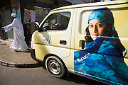 "Bur Dubai Souq. ""Regal"" ladies' fashion van."