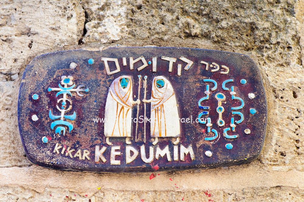 Israel, Jaffa, Ceramic street sign Kikar Kedumim