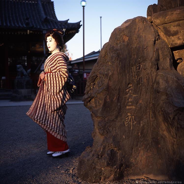 Seiko at Sensoo-ji shrine in Asakusa. She is the top geisha in Asakusa district of Tokyo and she works in a geisha restaurant there. - ASAKUSA - TOKYO