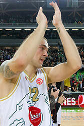 Damir Markota (22) of Olimpija celebrates after the basketball match between KK Union Olimpija (SLO) and Panathinaikos (GRE) in Group D of Turkish Airlines Euroleague, on November 4, 2010 in Arena Stozice, Ljubljana, Slovenia. Union Olimpija defeated Panathinaikos 85-84. (Photo By Vid Ponikvar / Sportida.com)
