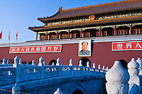 The Forbidden City in Beijing, also known as the Palace Museum or Gugong, is one of the city's most popular attractions.