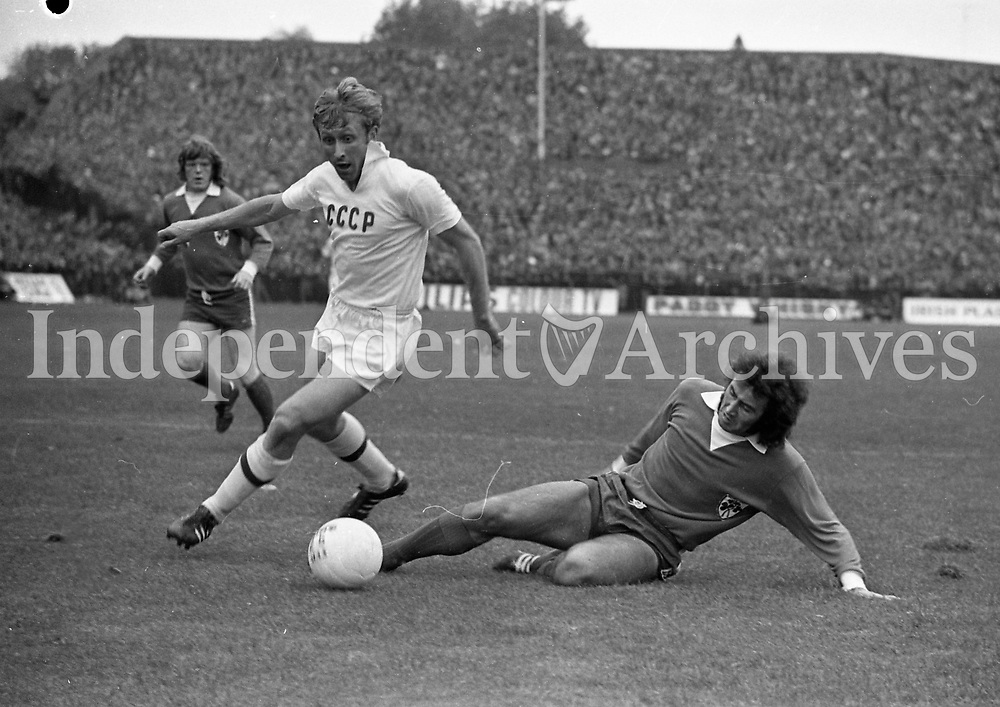 Ireland v Russia at Landsdowne Road Stadium in Dblin circa October 1972 (Part of the Independent Newspapers Ireland/NLI Collection)