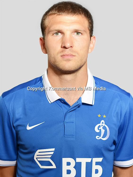 Russian Premier League Dynamo Moscow