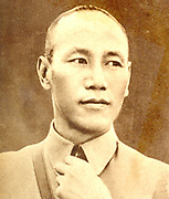 Chiang Kai-shek  (1887-1975) Chinese political and military leader in at the time he became head of the Koumintang in 1925. President of the Republic of China (anti-Communist) in Taiwan from 1949.